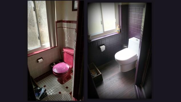 New Bathroom1